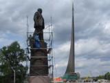 Памятник С.П.Королеву