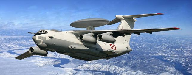 ТАНТК им. Г.М. Бериева продолжает работы по модернизации самолетов ...