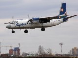 Ан-24 авиакомпании Якутия. Фото с сайта zovneba.irk.ru