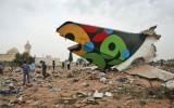 Катастрофа ливийского Airbus A-330-200