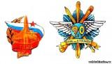 Знаки к 90-летию ГЛИЦ