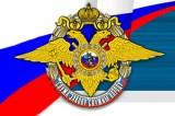 ВВ РФ