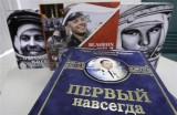 50-летие полета Ю.А.Гагарина