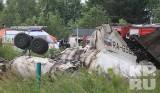 Катастрофа Ту-134 под Петрозаводском