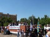 Торжественный митинг