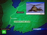 Катастрофа Ми-24