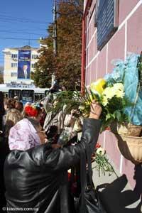 Открытие мемориальной доски Амет-хану Султану в Симферополе