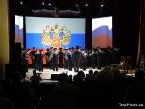 Оркестр спец-связи ФСО России