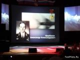 Поздравление А.А.Щербакова