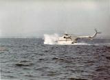 Авторотация на Ми-14 (1974)