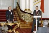 Присвоение звания Герой Советского Союза (24.01.1991