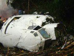 Катастрофа Ан-28