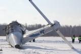 крушение самолета ATR-72 авиакомпании UTair