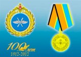 100-летие ВВС