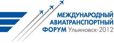 МАТФ 2012