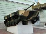 Музей ВДВ в Рязани