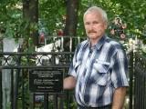 Ильдар Валеев - в Англии такие могилы вообще трогать нельзя - воинские захоронения