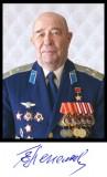 Евгений Георгиевич Пепеляев