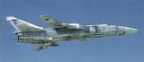 Су-24М ВВС Украины