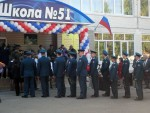 51 школа г.Оренбурга
