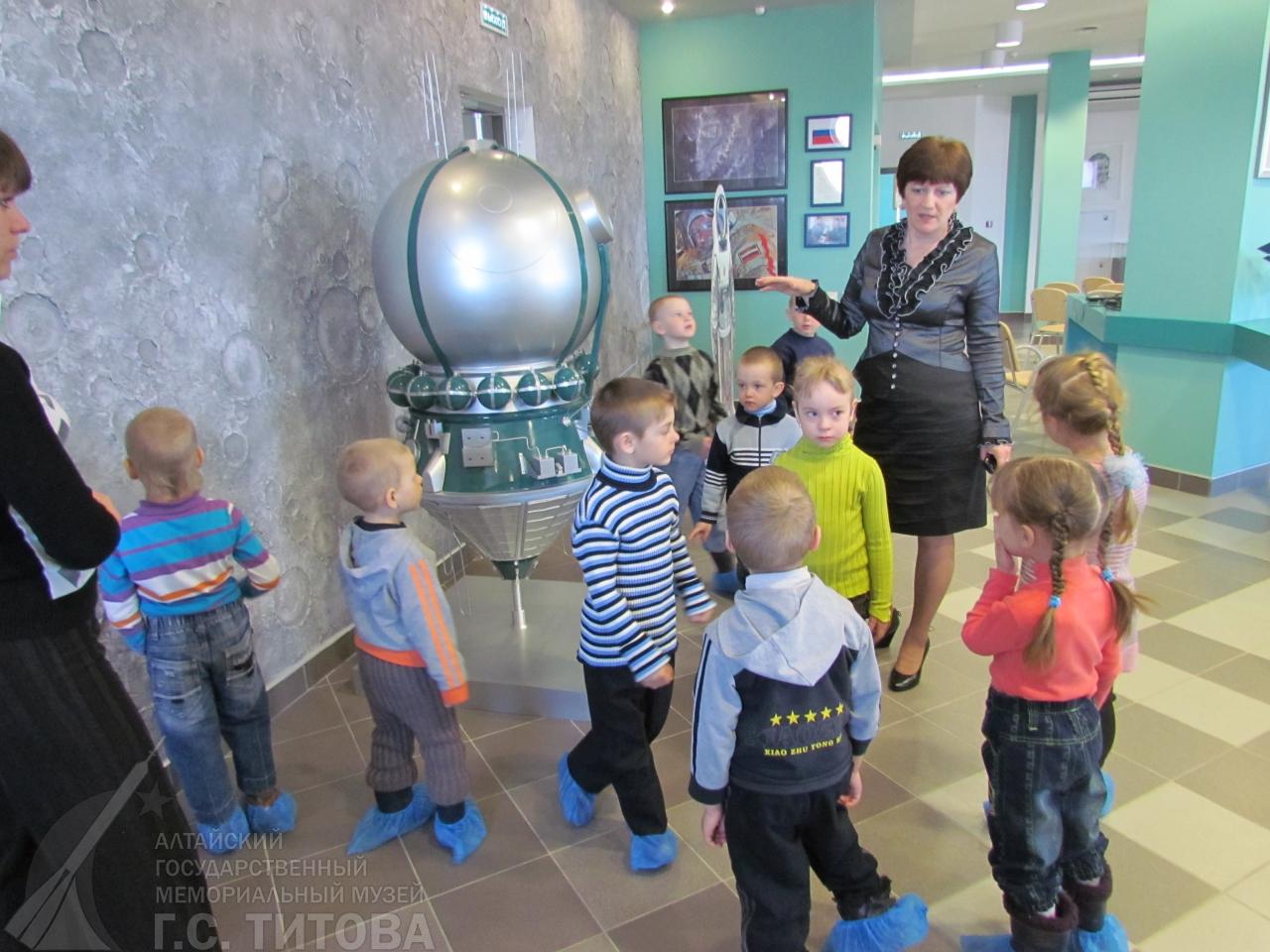 Государственный мемориальный музей Г. С. Титова в Алтайском крае