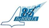 ГосНИИ ГА - 85 лет