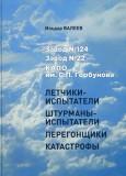 kaz_book