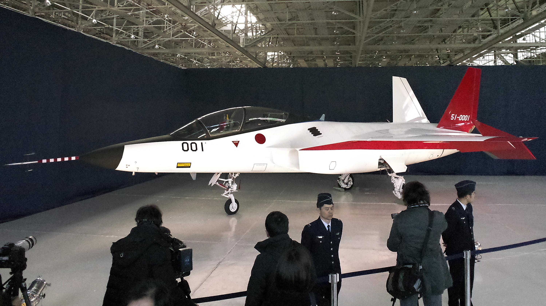 ATD-X Shinshin
