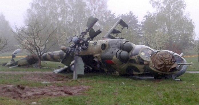 Авария Ми-24 ВВС Белоруссии