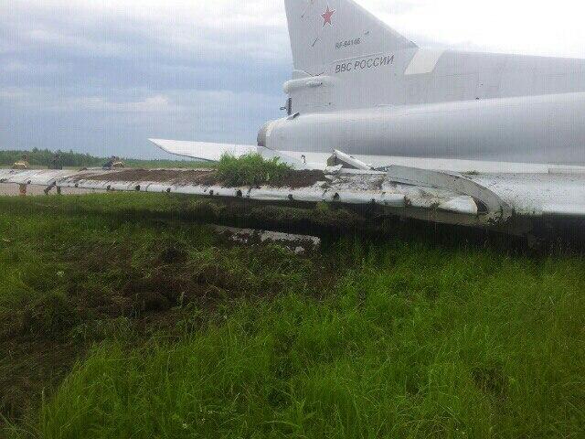 Авария Ту-22М3