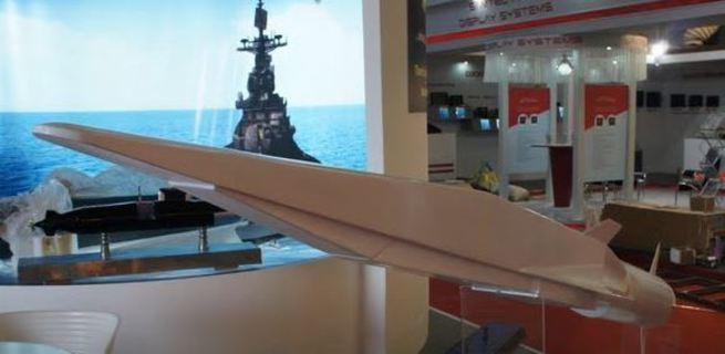 Макет противокорабельной крылатой ракеты «Циркон» комплекса 3К-22