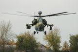Ми-28МН