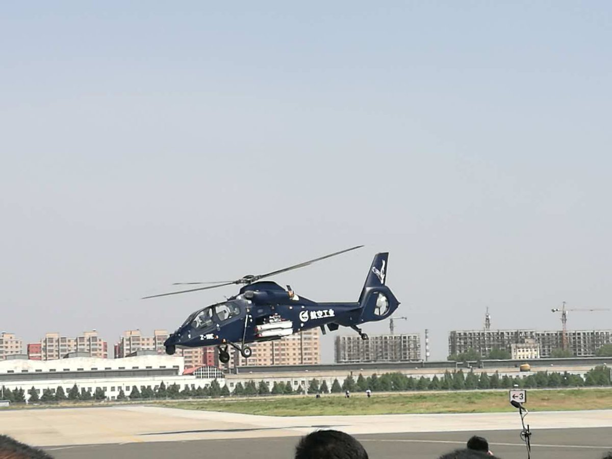 attack helicopter Z-19E