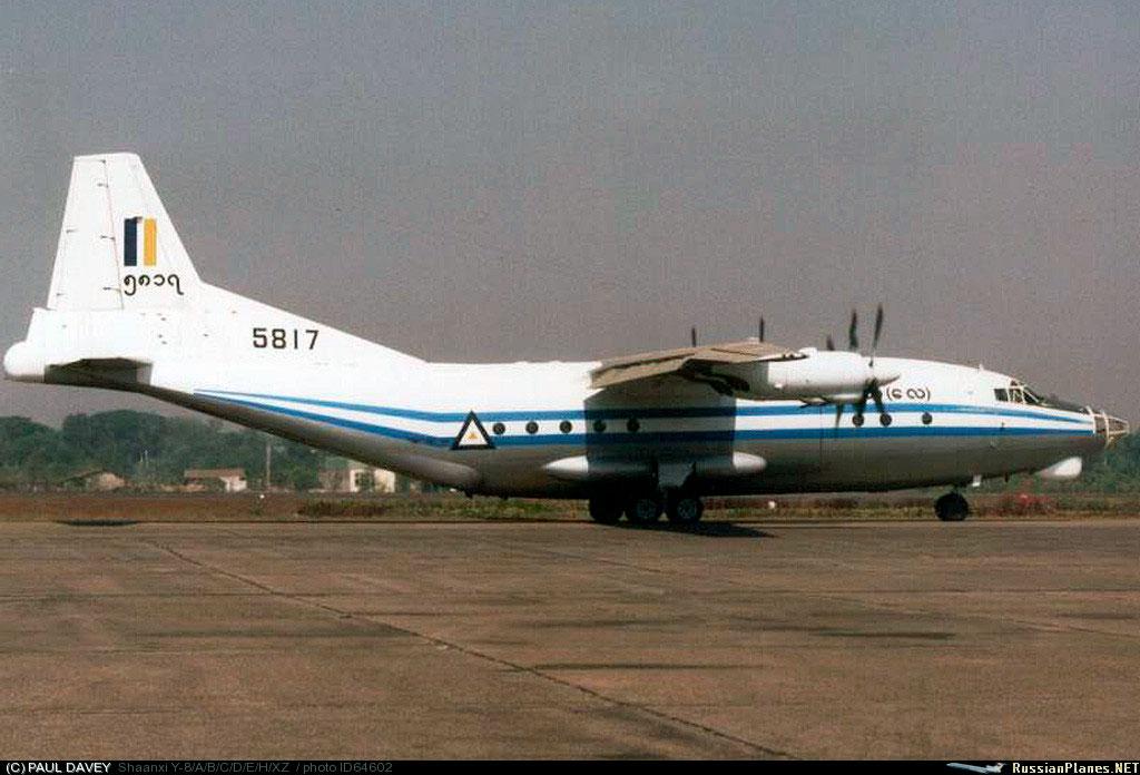 самолет Y-8 вооруженных сил Мьянмы