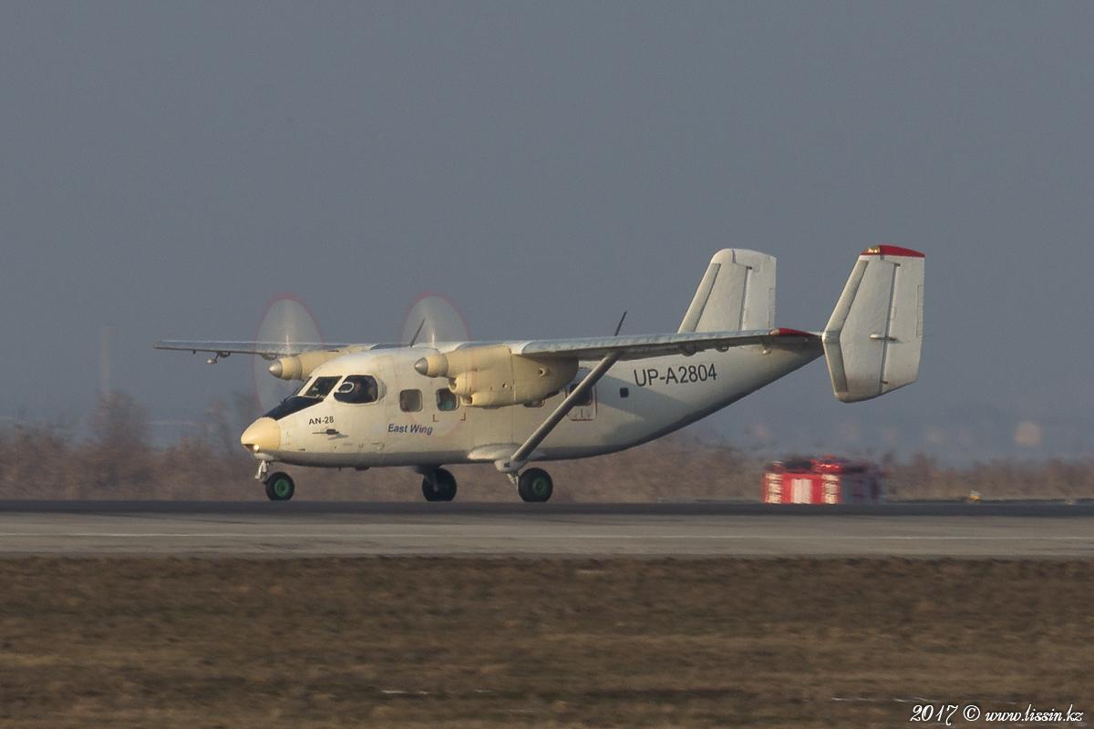East Wing Антонов Ан-28