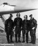 Первый экипаж Ту-144. 31.12.1968