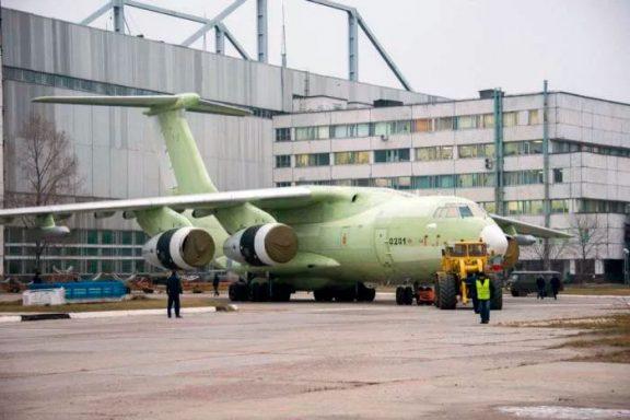Ил-78-90