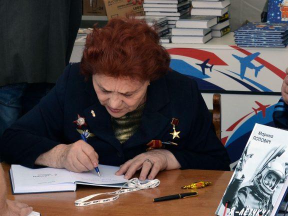 М.Л.Попович на МАКС 2015
