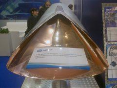 Водородный гиперзвуковой прямоточный воздушно-реактивный двигатель