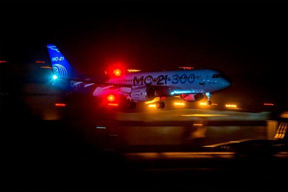 Ночная посадка МС-21-300