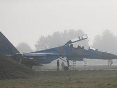 СУ-27УБ ВВС Украины