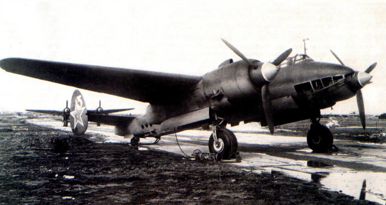 Ту-2Р