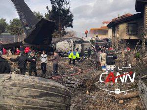 место катастрофы грузового Боинга-707 в Иране.