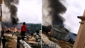 Место катастрофы в Китае