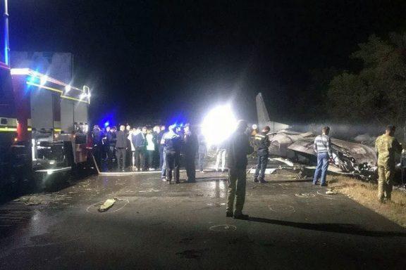 Место катастрофы Ан-26