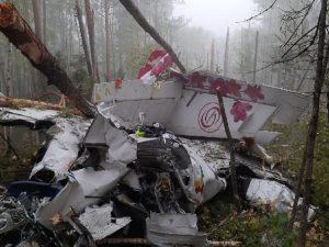 Место катастрофы L-410